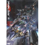 Macross F / Macross Frontier Vol.9 (Japan)