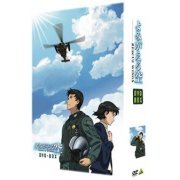 Yomigaeru Sora - Rescue Wings DVD Box [Limited Edition] (Japan)