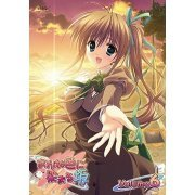 Akaneiro Ni Somaru Saka Vol.6 [DVD+CD Limited Edition] (Japan)