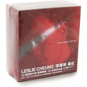The Most Popular [3CD+DVD] (Hong Kong)