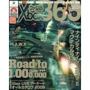 Famitsu Xbox 360 [June 2009] (Japan)