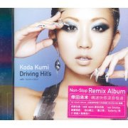 Koda Kumi Driving Hit's (Hong Kong)