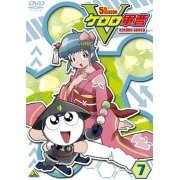 Keroro Gunso 5th Season Vol.7 (Japan)