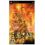 Sangokushi VII / Romance of the Three Kingdoms VII (Koei Selection) (Japan)