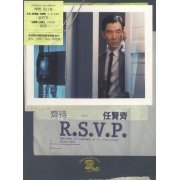 R.S.V.P. [CD+DVD] (Hong Kong)