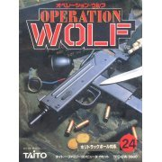 Operation Wolf: Take no Prisoners preowned (Japan)