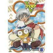 Keroro Gunso 5th Season Vol.8 (Japan)
