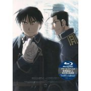 Fullmetal Alchemist / Hagane No Renkin Jutsushi 3 [Blu-ray+CD Limited Edition] (Japan)