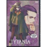 Tytania Vol.7 (Japan)