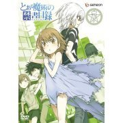 To Aru Majutsu No Index Vol.7 [Limited Edition] (Japan)
