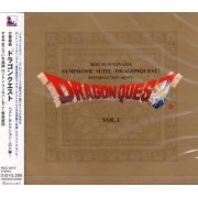 Symphonic Suite Dragon Quest Best Selection Roto Hen (Japan)