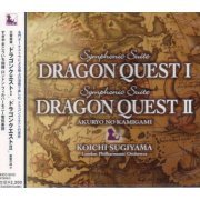 Symphonic Suite - Dragon Warrior I & II / Dragon Quest I & II (Japan)