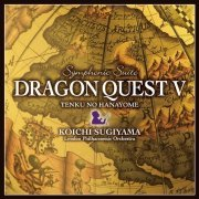 Symphonic Suite - Dragon Quest V: Hand of the Heavenly Bride (Japan)