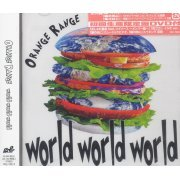 World World World [CD+DVD Limited Edition] (Japan)