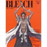 Bleach Arrancar vs Shinigami Hen 4 [Limited Edition] (Japan)