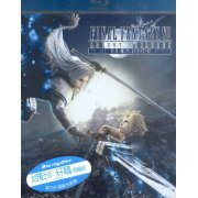 Final Fantasy VII Advent Children Complete [Limited Steel Box Edition] (Hong Kong)
