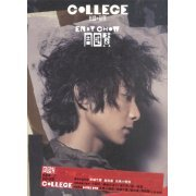 College New+Best Selection [CD+DVD] (Hong Kong)