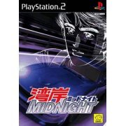 Wangan Midnight preowned (Japan)