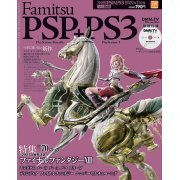 Famitsu PSP + PS3 [November 2009] (Japan)