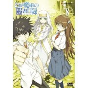 To Aru Majutsu No Index Vol.8 [Limited Edition] (Japan)