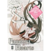 Pandorahearts DVD Retrace II (Japan)
