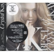 Best Of Crystal Kay (Japan)