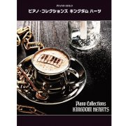Piano Collections Kingdom Hearts Music Sheet Book (Japan)