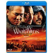 The Warlords Complete Version Collector's Edition [Limited Edition] (Japan)