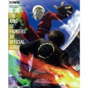 The King of Fighters XII Official Guide (Japan)