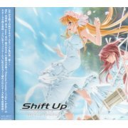 Shift Up AXL Vocal Song Shu 2 (Japan)