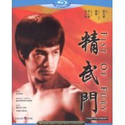 Fist of Fury (Hong Kong)
