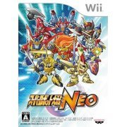 Super Robot Taisen NEO (Japan)