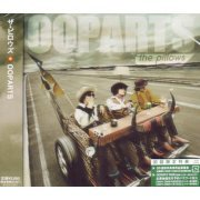 Ooparts (Japan)