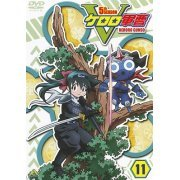 Keroro Gunso 5th Season Vol.11 (Japan)