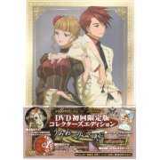 Umineko No Naku Koro Ni Collector's Edition Note.01 [Limited Edition] (Japan)