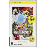 Naruto: Narutimett Portable (PSP the Best) (Japan)