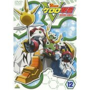 Keroro Gunso 5th Season Vol.12 (Japan)