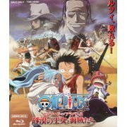 One Piece The Desert Princess And The Pirates: Adventures In Alabasta (Japan)