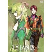 Tytania Vol.11 (Japan)