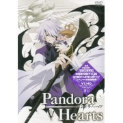 Pandorahearts DVD Retrace V (Japan)