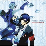 Persona 3 Portable Original Soundtrack (Japan)