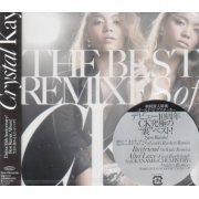 The Best Remixes Of CK (Japan)