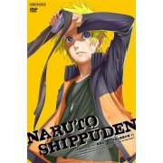Naruto Shippuden Shi No Yogen To Fukushu No Sho Vol.1 (Japan)