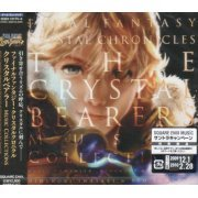 Final Fantasy Crystal Chronicles The Crystal Bearers Music Collections (Japan)