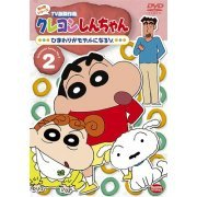 Crayon Shin Chan The TV Series - The 4th Season 2 (Japan)