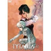 Tytania Vol.12 (Japan)
