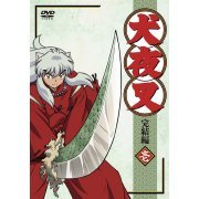 Inuyasha The Final Act 1 (Japan)