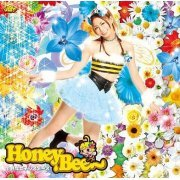 Honey Bee - Erika Ura Ver. [CD+DVD Limited Edition] (Japan)