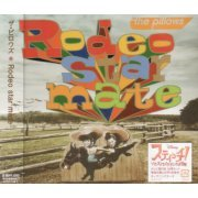 Rodeo Star Mate (Japan)