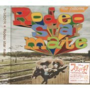 Rodeo Star Mate [CD+DVD Limited Edition] (Japan)